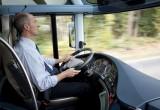 «Μυστικά» οικονομίας ενός λεωφορείου