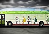 Λεωφορείο κινείται με… κακάκια!
